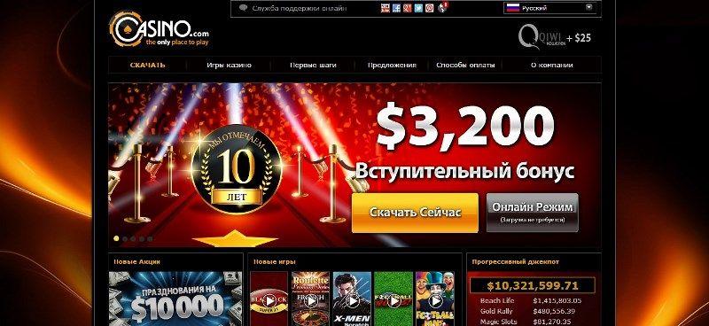 смотреть отзывы интернет казино Casino.com