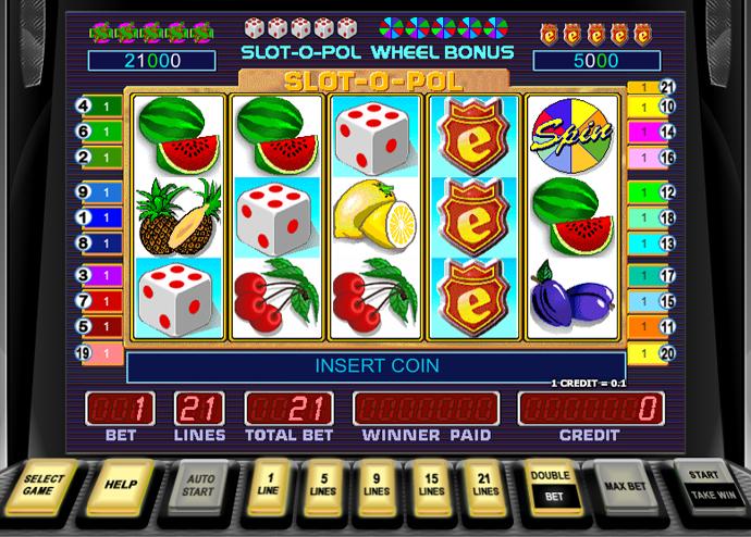 Бесплатно Игры Автоматы