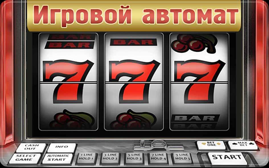 игровые автоматы золото ацкетов