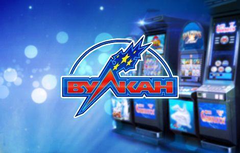 Топ онлайн казино росії