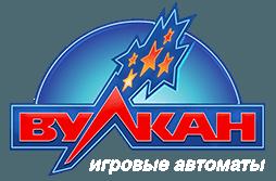 casino-vulcan-onlayn.com/vulkan-club