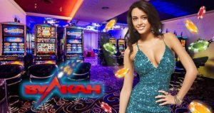 казино онлайн Вулкан