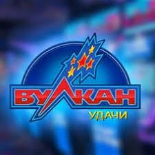 Вулкан удачи казино вход игровые автоматы новосибирск