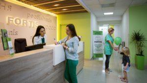 Оздоровительный центр Фортис